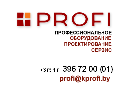 Компания ПРОФИ